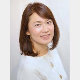 「阿本真亜子」の画像検索結果